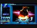 【beatmania IIDX】 CONCEPTUAL (SPA) 【tricoro】