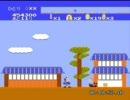 東海道五十三次 ノーミスクリア動画