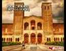 【新唐人】中共第二中央党校「米ハーバード大学」