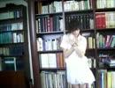 フランス人JKが「Zigg-Zagg」を踊ってみた 【図書館で】