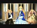 【MMD】レア様とマリエルさんとうさうさで千本桜【かにひらモデル】
