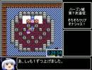 FC版DQ2_新チャート調査報告_5:33:36