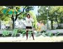 【ちゅいが】如月アテンションを【踊ってみた】 thumbnail