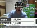 【金バエR】立ち見C列復活後の満員芸【レベル105】