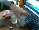 酒好きな俺の飲酒動画 part287 キリン 白ハイボール