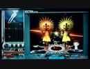 【beatmania IIDX】 Thor's Hammer (SPA) 【tricoro】