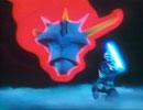 宇宙刑事ギャバン 第44話「ドンホラーの首」