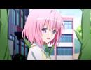 To LOVEる -とらぶる- ダークネス 第1話「Continue~コンティニュー~」