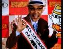 頑張れ日本!>テリー伊藤_心理学応用の国民煽動スパイ工作!