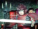 宇宙刑事ギャバン 第38話「包囲された輸送部隊 正義の太陽剣」