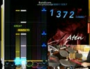 【DTX】AtenとHoly Bravefield At Replicant:ValkyriaをFULLCOMBO【DMP】
