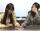橘田いずみ 重大発表にマジ泣き