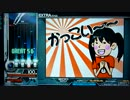【beatmania IIDX】 New Decade IIDX Edit