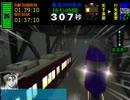 電車でD ClimaxStage 第18,19話中盤BGM「Riding On The Sky」