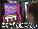 デッド オア アライブ パック- メガアリーナ枚方編 第271話~第273話