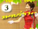 『糸の森の音楽会』 #3(ストリングラフィ)