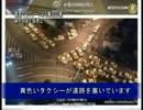 【新唐人】重慶でタクシーによる集団抗議 事件を隠す張徳江