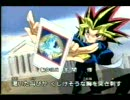 【アニメ】遊戯王OP 渇いた叫び