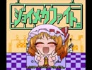 【ゆっくり実況】ジョイメカファイトを普通にプレイその3