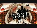 【※コラボ合唱】3331【男女9人】