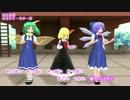 【ニコカラ】ルーミアの爆乳音頭(OnVocal)【1280x720・60p】