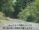大分旧道巡りPart2