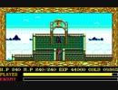イースII プレイ動画(まとめ) Part7