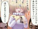 【特撮】『北川怪獣アパート』第75話【漫画】 ‐ ニコニコ動画(原宿)