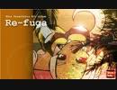 【M3-2012秋 K21b】Re-fuga【Voca brasile