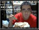'12.10.22  よっさん、二合半の納豆ご飯に、苺ジャムをのせて食う