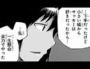 VOMIC 1/11 じゅういちぶんのいち (3)