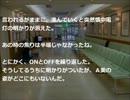ゆっくり怪談3【鈴の音】