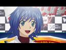 カードファイト!! ヴァンガード アジアサーキット編 第95話「集結!日本ステージ」