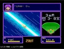野球は2アウトから 熱血べーすぼーる物語 「明暗vs宝陵」