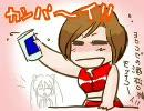 【39人目の】MEIKOがうちにやってきた!【