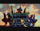 NGE - Grausamer Engel 【ドイツ語】