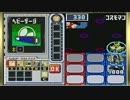 ロックマンエグゼ5 チーム オブ カーネル を実況プレイ part23