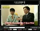 【コメ付き】ニンテンドーダイレクト2012.