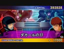 【GジェネOW】STAGE RANK C5-01 ダカールの日【Part082】