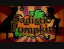 【鏡音リン・レン】SadisticPumpkin【ハロウィン曲PV】