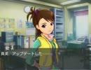 【ノベマス】765プロは通常営業です。第3話「亜美はてんちい」