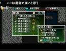 【シレン4+】【ニコ生】青島氏の浜辺の魔洞探索92F~【NGC】