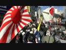 【在特会】 現代朝鮮人慰安婦5万人の即時追放を! 国民大行進 in 鶯谷2