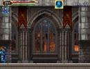 【TAS】悪魔城ドラキュラ GoL オールドアクスアーマーモード Testrun3