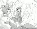 【手書き】東方楽耳音譚5【耽美郷】