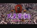 2012年  天皇賞(秋) GⅠ