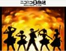 オンセ中継 第11弾 サタスペ「スイカ爆発!」 1 / 3
