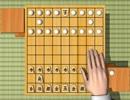 将棋対囲碁