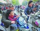 【新唐人】「中国式子供の送り迎え」が話