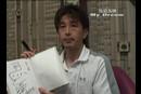 佐山夏子のボートレース情報局NeoパンドラBOX5月号2012年(平成24年5月)制作